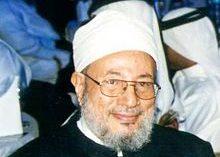 ড. ইউসুফ আল কারজাবি