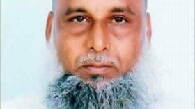 শায়খুল হাদিস প্রিন্সিপাল আবুল হাসান আলী রহ.