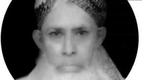 """মাওলানা শায়খ তৌহিদ আলী"""" রহ. এর সংক্ষিপ্ত জীবনি"""
