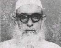 শায়খুল হাদীস মাওলানা তজম্মুল আলী রাহ. এর জীবনী