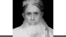 মাওলানা শায়খ তৌহিদ আলী রহ. এর সংক্ষিপ্ত জীবনী